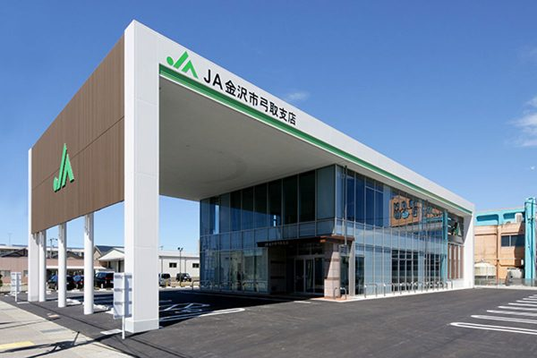 JA金沢市弓取支店