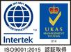 IOS9001:2015認証登録証明書 株式会社JA建設エナジー